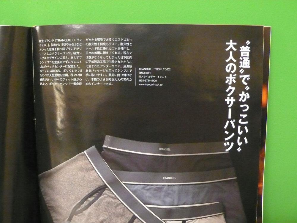 http://stillbyhand.jp/blog/webphoto/P1060888.JPG